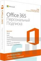 ПО Microsoft Office365 Personal 1 User 1 Year Subscription Russian Medialess P2 (QQ2-00548) фото