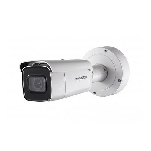 IP-видеокамера Hikvision DS-2CD2683G0-IZS (2.8-12) фото